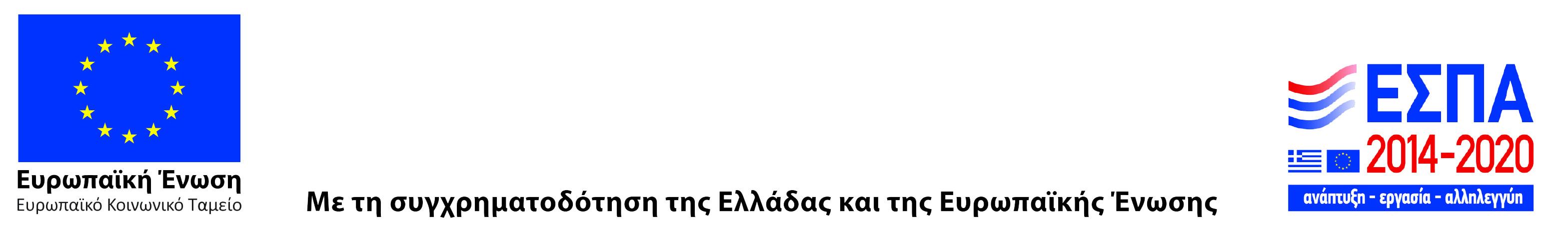 xrimatodotisi